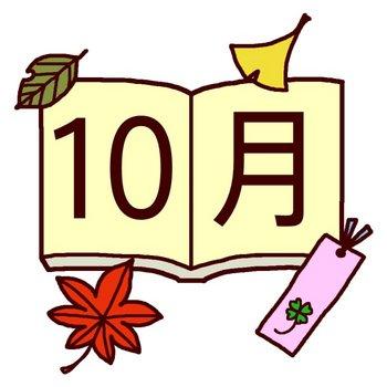 10x103.jpg